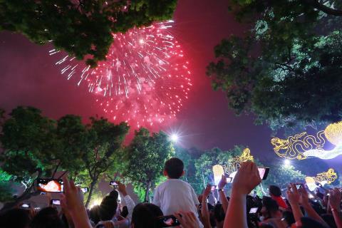 Đắk Lắk tổ chức bắn pháo hoa vào dịp Tết Nguyên đán 2018