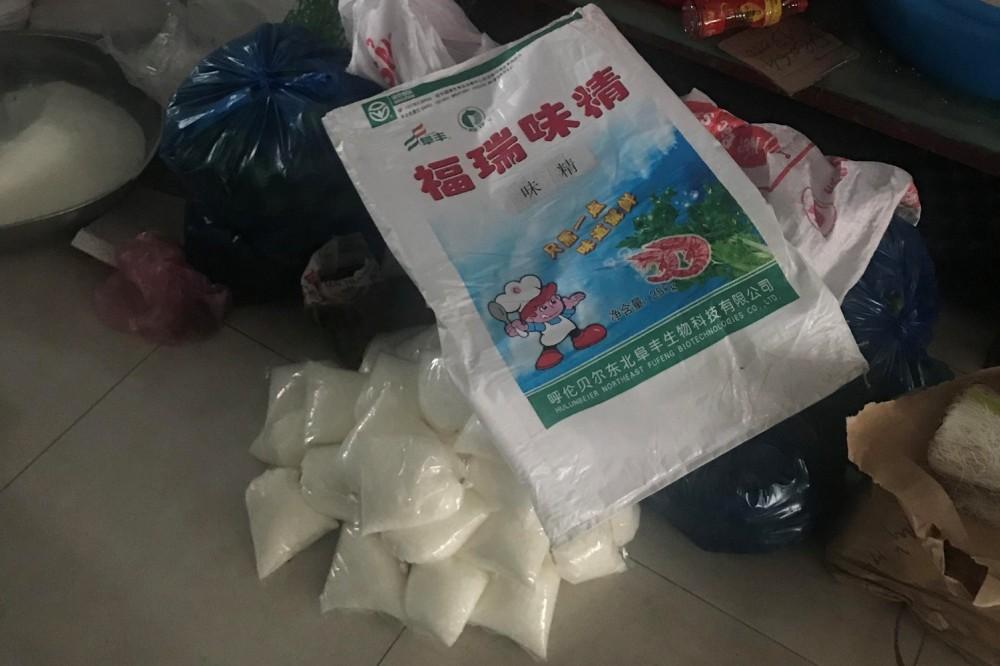 Nâng mức phạt đối với hành vi sản xuất và buôn bán phụ gia thực phẩm giả