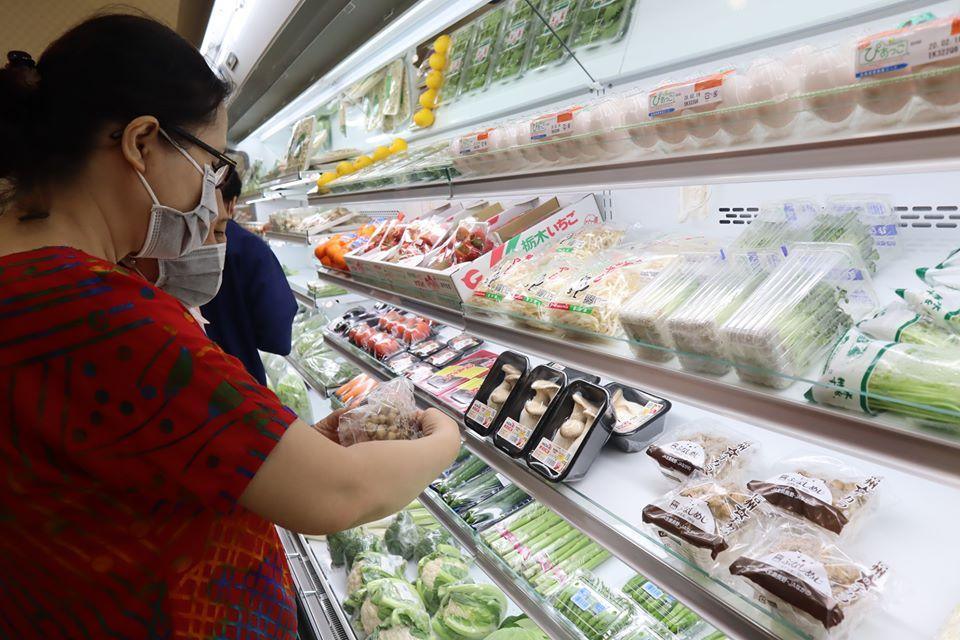 Trung tâm thương mại chuyên hàng Nhật cao cấp chính thức khai trương tại TP.HCM